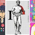 【Kindleセール】KADOKAWA コミックビームフェア 50%0FF(9月24日まで)
