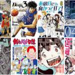 2021年7月30日(金)に発売の新刊漫画・コミック 一覧