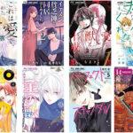 2021年10月26日(火)に発売の新刊漫画・コミック 一覧