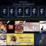 Amazon Prime会員は無料で見られるオススメ アニメ&映画&ドラマ[2018春]