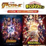 「アベンジャーズ」×「ヒロアカ」のヒーローコラボ!7本の動画が公開される!