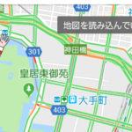 Google Mapで「ウォーリーをさがせ」が遊べる!