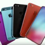 久しぶりの「iPhoneSE2」の情報!9月発表にワンチャンあるか!?