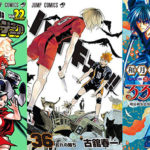 [2/3〜2/9] 今週の新刊コミック /ヒロアカ、るろ剣、ハイキュー  など