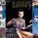 [2/24〜3/2] 今週の新刊コミック /BLUE GIANT、ヒナまつり、風都探偵  など